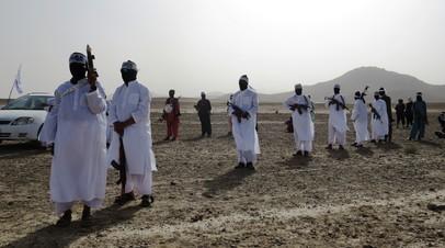 Сторонники «Талибана» в Афганистане