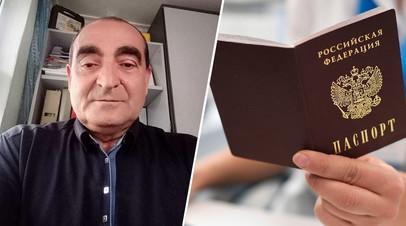 Пенсионер получил российский паспорт после запроса RT