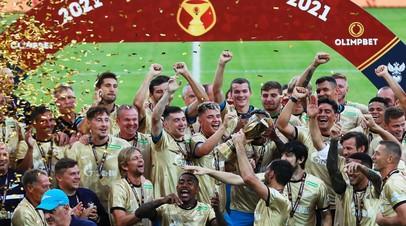Футболисты Зенита после победы над Локомотивом в матче за Суперкубок России