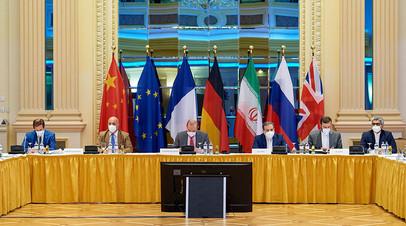 Переговоры по ядерной сделке в Вене