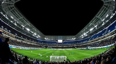 Стадион в Калининграде во время матча 32-го тура ФНЛ между «Балтикой» и «Крыльями Советов»