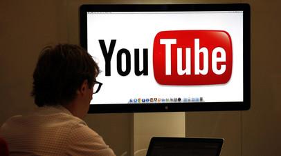 Роскомнадзор: YouTube не удалил около 5 тысяч запрещённых материалов