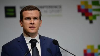 Глава WADA заявил, что ситуация с допингом в России изменилась