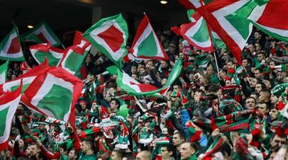 В «Локомотиве» заявили о неопределённости по допуску болельщиков на матч РПЛ с «Арсеналом»