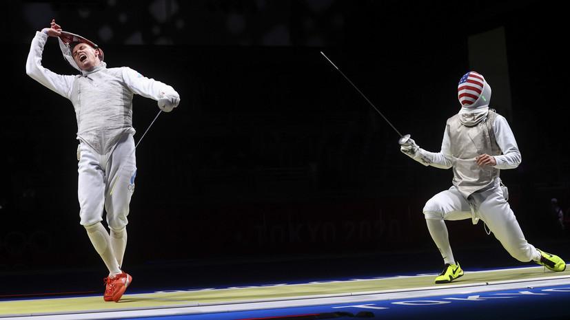 Российские рапиристы одолели американцев и вышли в финал Олимпиады