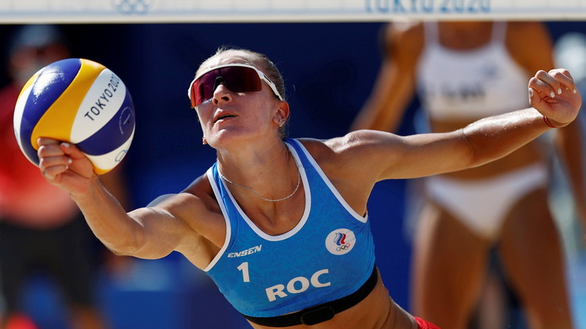 Макрогузова и Холомина проиграли в 1/8 финала турнира по пляжному волейболу на ОИ