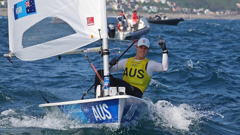 Австралиец Уэрн завоевал золото в парусном спорте в классе «Лазер»