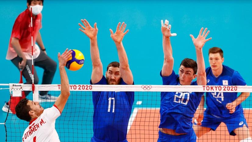Российские волейболисты обыграли Тунис и вышли в плей-офф Олимпиады