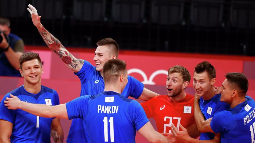 Мужская сборная России по волейболу сыграет с Канадой в четвертьфинале ОИ