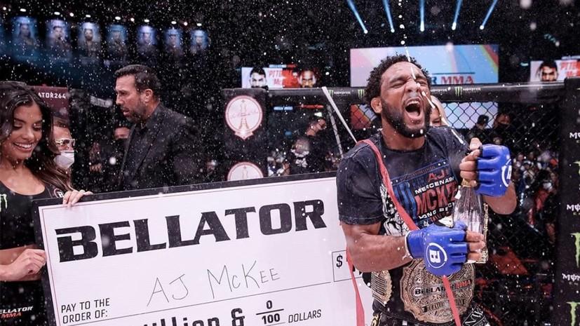 Макки стал чемпионом Bellator в полулёгком весе