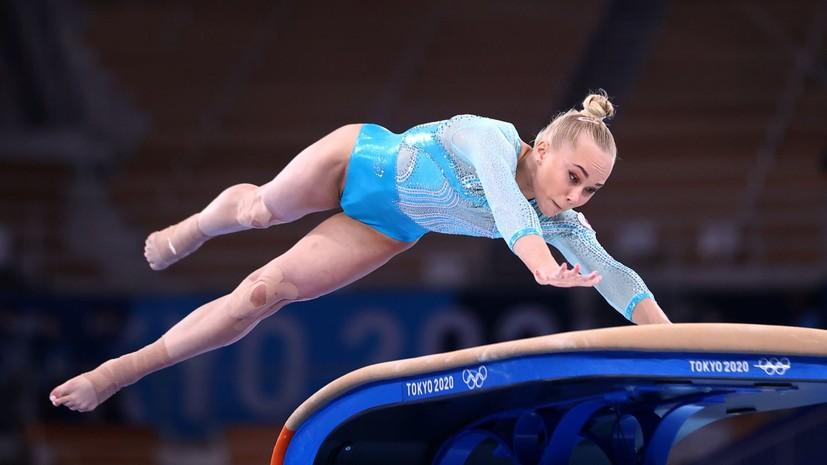 Гимнастка Мельникова стала пятой в опорном прыжке на ОИ в Токио