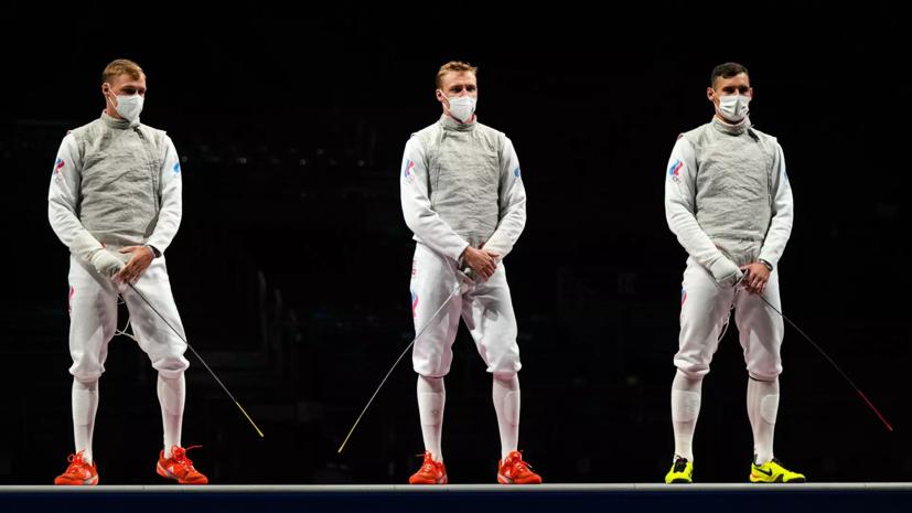Российские рапиристы завоевали серебро Олимпиады в Токио в командных соревнованиях