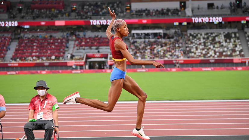 Легкоатлетка Рохас стала чемпионкой ОИ в тройном прыжке с мировым рекордом