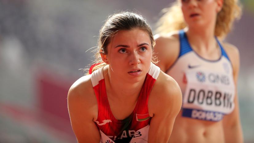 НОК Белоруссии выступил с заявлением относительно ситуации с легкоатлеткой Тимановской