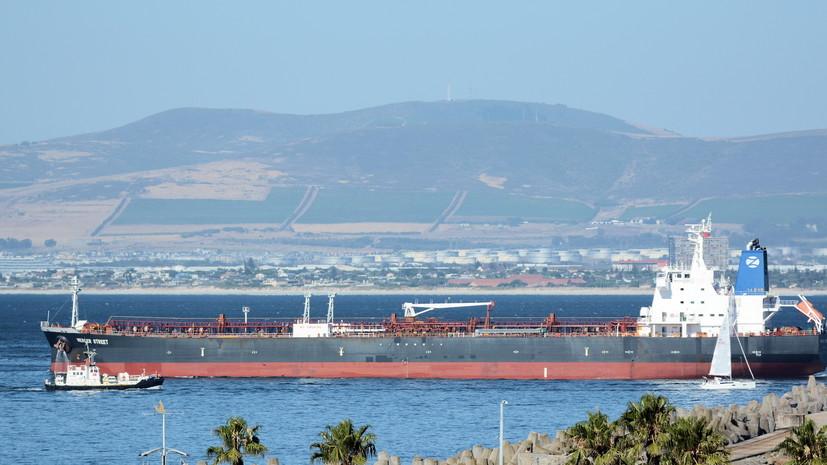 Блинкен прокомментировал инцидент с танкером Mercer Street