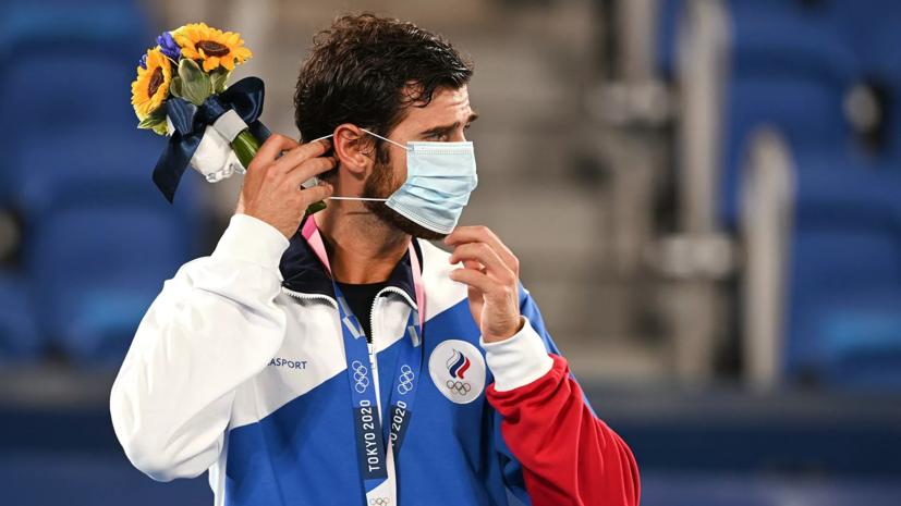 Хачанов поблагодарил болельщиков за поддержку на Олимпиаде в Токио