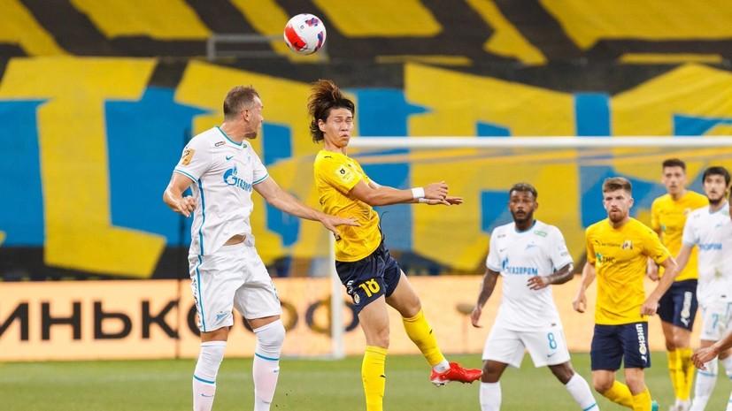 «Зенит» на выезде обыграл «Ростов» во втором туре РПЛ