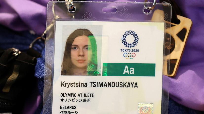 Глава МИД Чехии предложил помощь легкоатлетке Тимановской