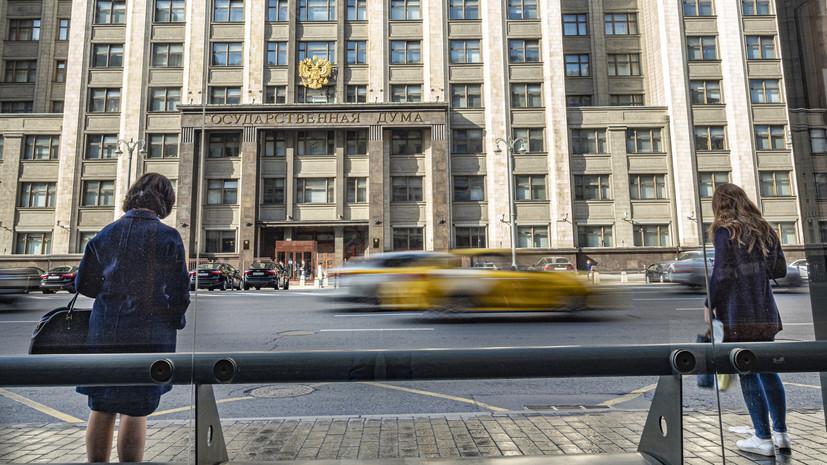 В Госдуме рассказали о работе по модернизации Гражданского кодекса