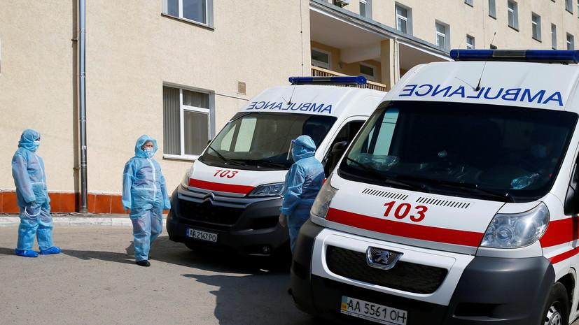 На Украине выявили 265 случаев коронавируса за сутки