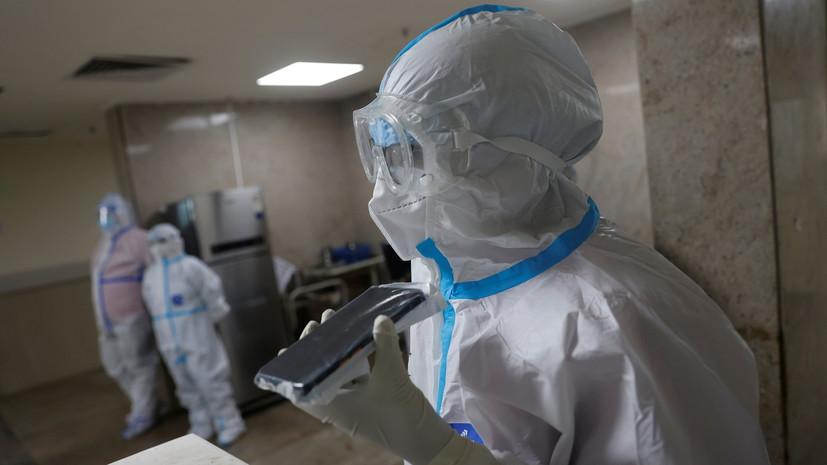 В Индии за сутки выявили более 40 тысяч случаев коронавируса