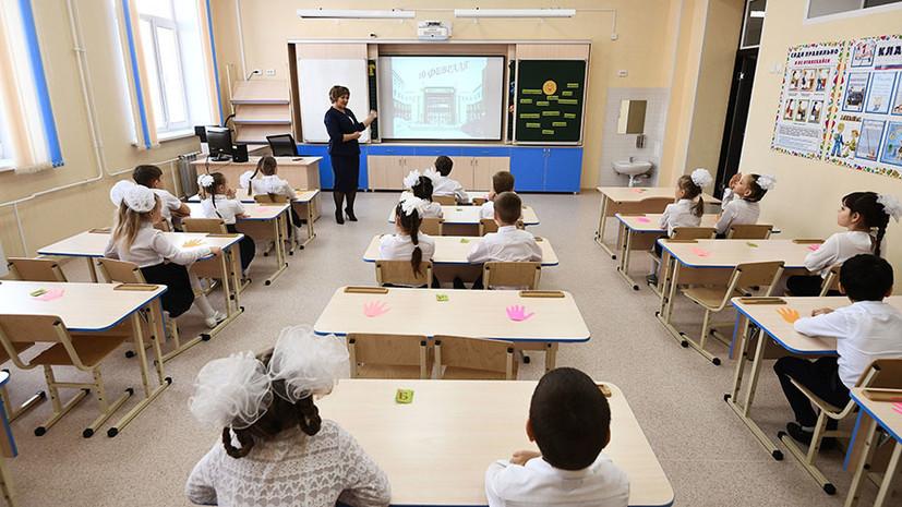 В России началось осуществление выплат на школьников