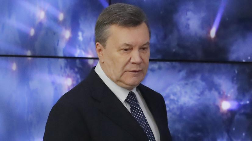 Суд разрешил заочное расследование против Януковича по делу«майдана»