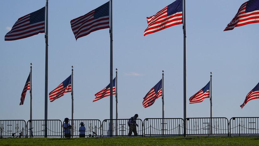 Экономист назвал политическим испытанием ситуацию с госдолгом США