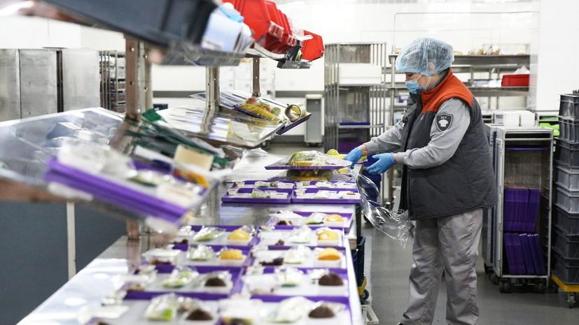 Защита труда: правительство России выделит 8 млрд рублей на поддержку малого и среднего бизнеса