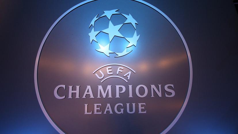 Результаты жеребьёвки раунда плей-офф Лиги чемпионов сезона-2021/22