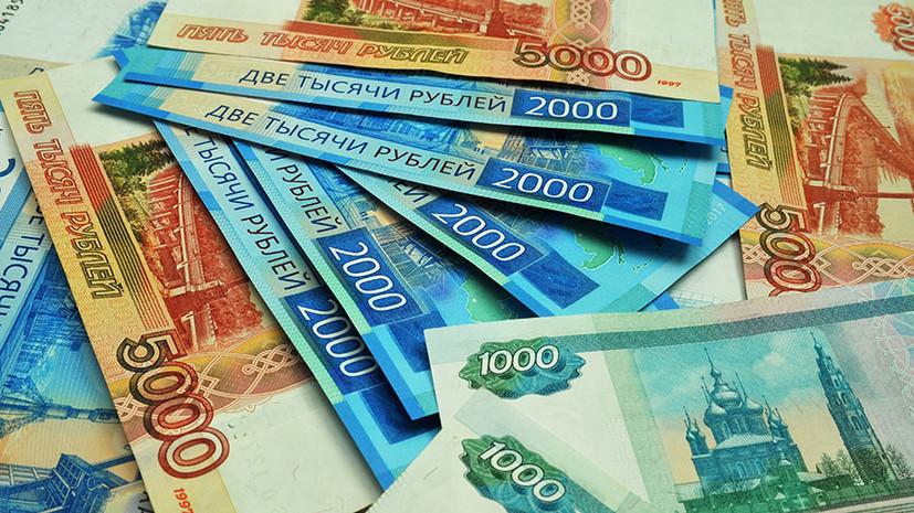 «2 августа планируется произвести выплаты на 17 млн детей»: в России стартовало начисление пособий семьям со школьниками