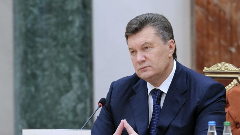 Адвокат Януковича назвал решение о заочном расследовании по делу «майдана» пиаром