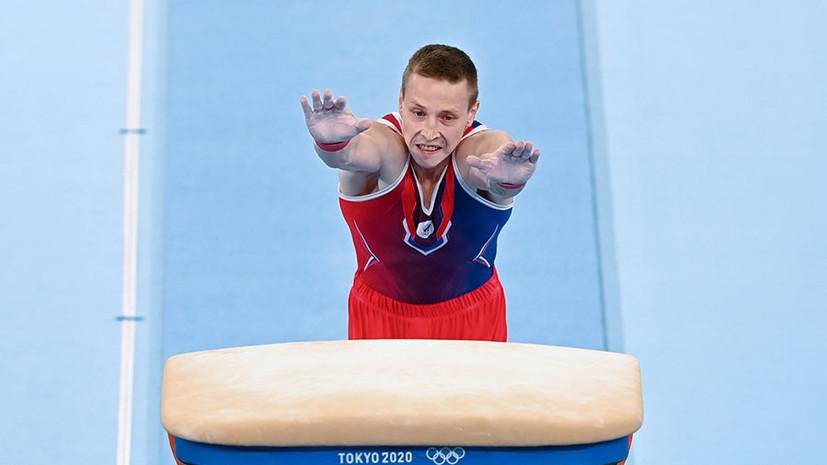 Украденное золото: как Аблязин победил в опорном прыжке на Играх в Токио, но остался вторым