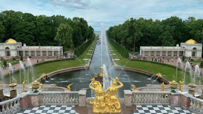 В музее-заповеднике «Петергоф» отменили осенний праздник фонтанов