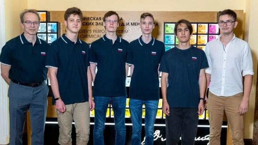 Российские школьники выиграли золотые медали на Международной химической олимпиаде