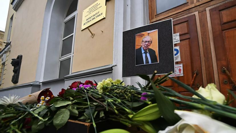 Посольство США выразило соболезнования в связи со смертью Засурского