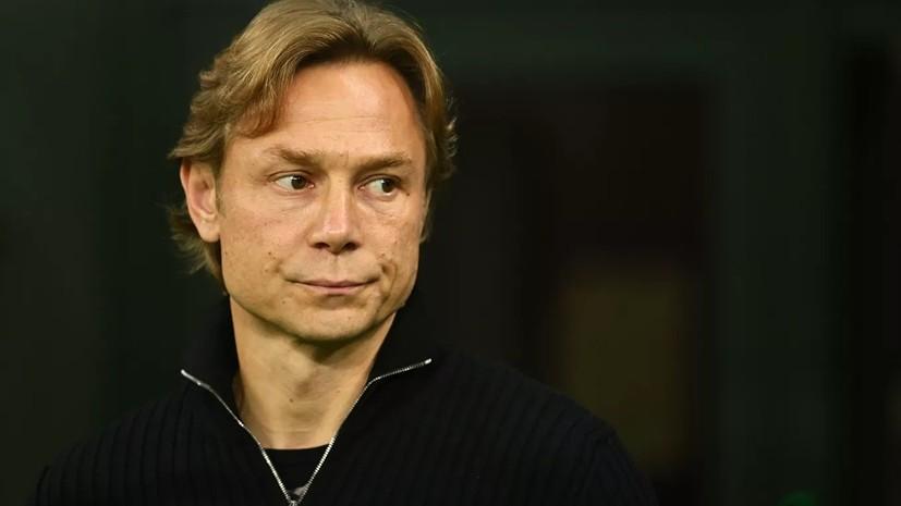Карпин покинул пост главного тренера «Ростова»