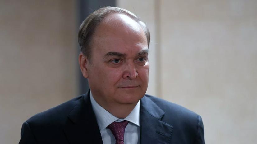 В Госдепе прокомментировали слова Антонова о пребывании дипломатов в США