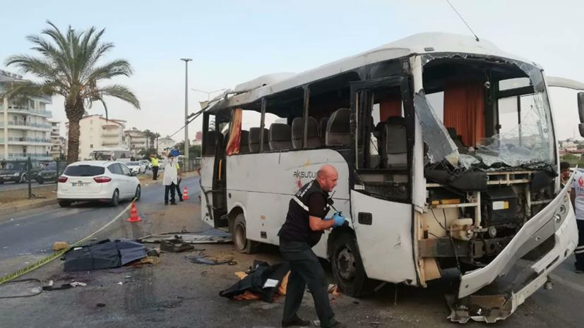 В Ростуризме назвали предварительную причину ДТП с автобусом в Турции