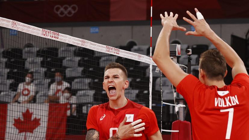 Волейболист Михайлов объяснил, почему России было сложно в четвертьфинале с Канадой