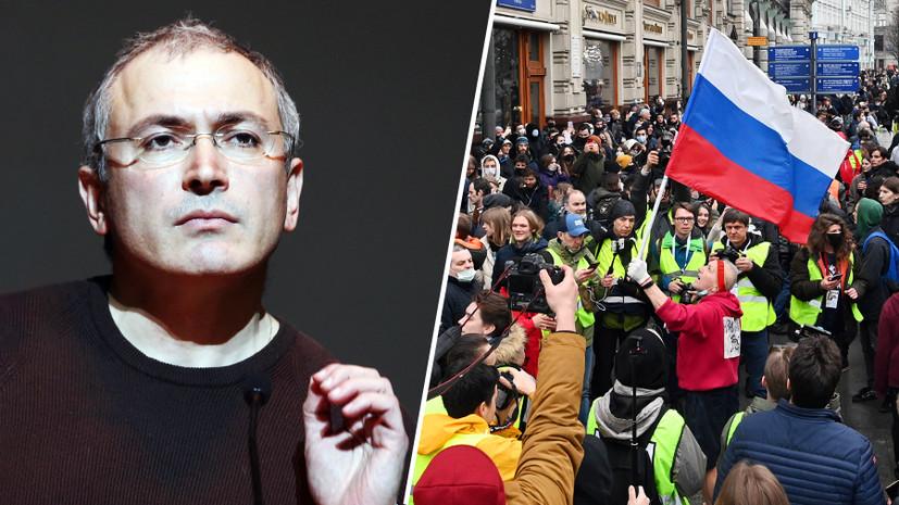«Атака на конституционный строй России»: как школы Ходорковского готовят протестных активистов к выборам