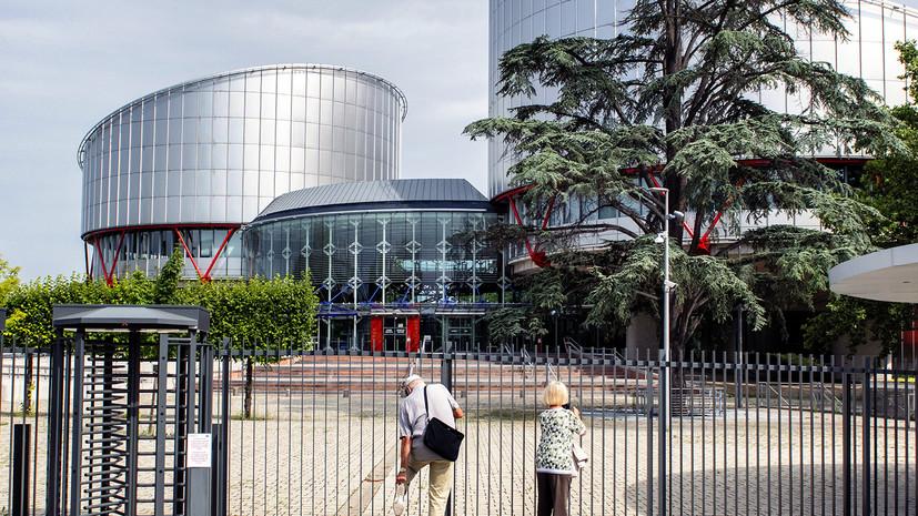 ЕСПЧ открыл производство по жалобе Медведчука на власти Украины