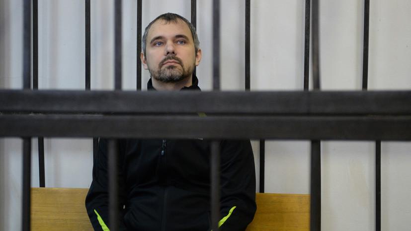Суд в Екатеринбурге удовлетворил ходатайство об УДО фотографа Лошагина