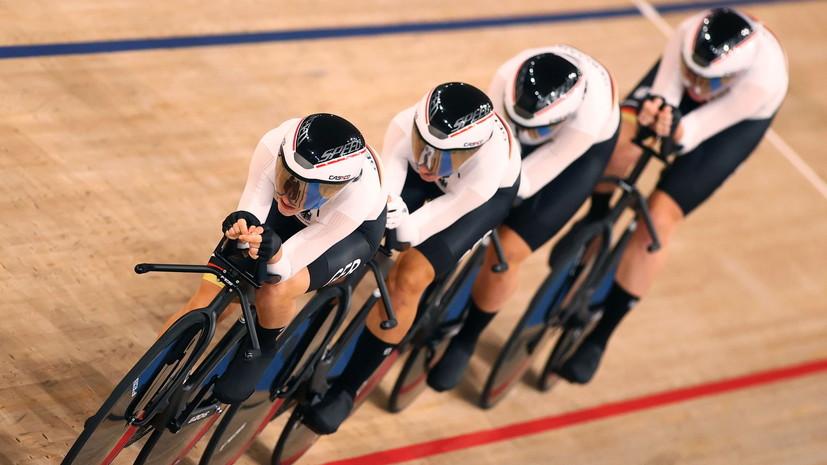 Немки с мировым рекордом выиграли командную гонку преследования в велотреке на ОИ