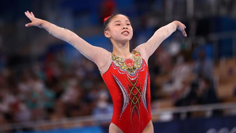 Китайская гимнастка Гуань завоевала золото в упражнениях на бревне на Олимпиаде