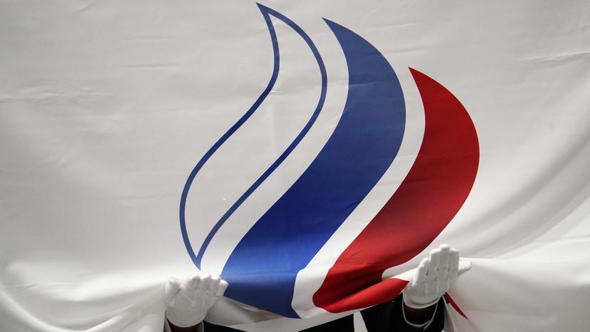 ВFIG объяснили, почему флаг ОКР оказался ниже японского при награждении на ОИ