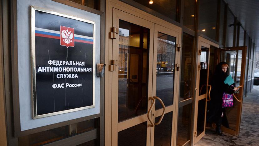 ФАС возбудила дело против швейцарского поставщика аппаратов ИВЛ