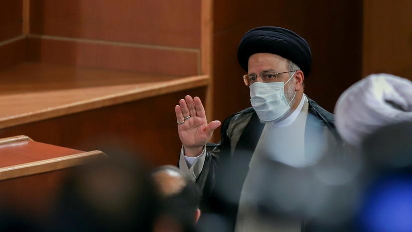 В Израиле высказались о решении ЕС направить представителя на инаугурацию президента Ирана