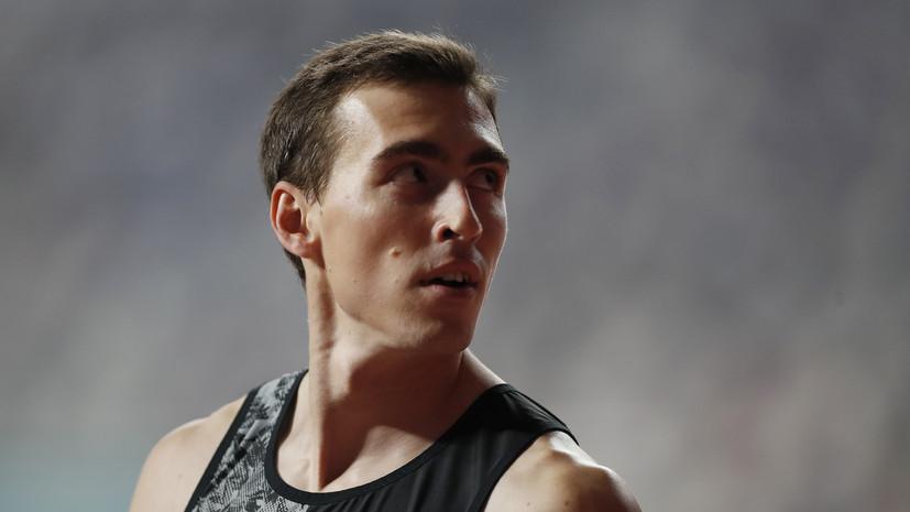 Шубенков снялся с соревнований в беге с барьерами на 110 м на Олимпиаде