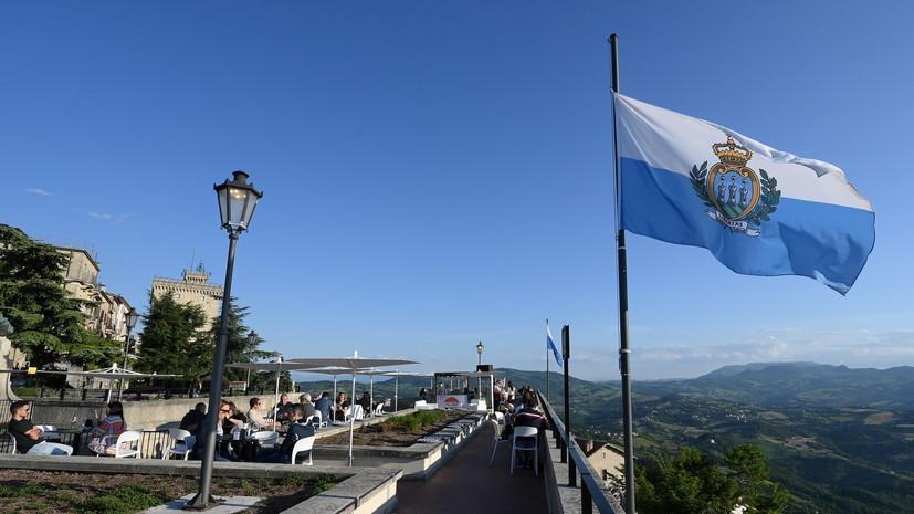Вирусолог назвал разумным решение о признании в ЕС COVID-сертификатов Сан-Марино